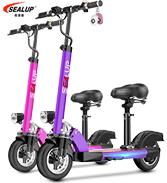 希洛普.粉色紫色定制款Q12