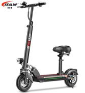 希洛普.折叠电动滑板车Q8