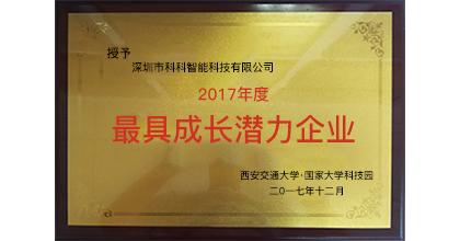 PTE.AI荣获2017年最具成长潜力企业