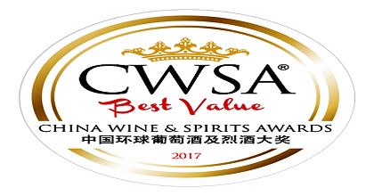 诺克玛荣获中国环球葡萄酒及烈酒大奖