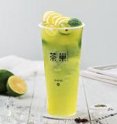 茶巢.柠檬水果茶