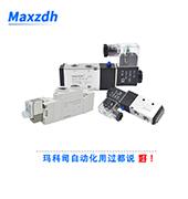 MAXZDH.电磁阀