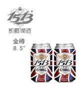 凯爵.凯爵金樽啤酒