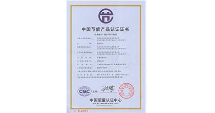 宏程世纪荣获CQC中文