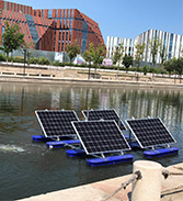 中寰环保.太阳能喷泉曝气机
