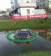 中寰环保.太阳能微孔曝气机