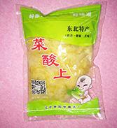 翡玉.国华上酸菜