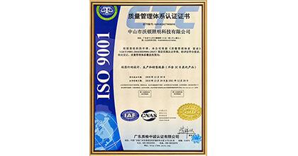 沃顿鼎域荣获IOS9001质量管理体系认证