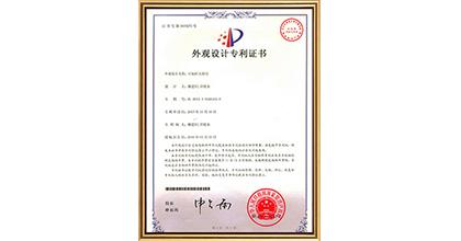 沃顿鼎域荣获外观设计专利证书