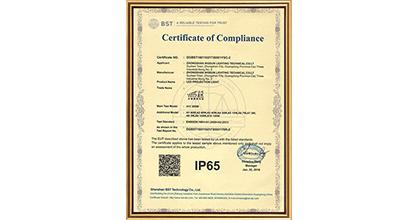沃顿鼎域荣获IP65防护等级认证